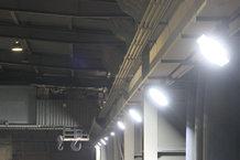 Conductor Rail System SinglePowerLine, Program 0813 and ProfiDAT Data Transmission System on a Process Crane